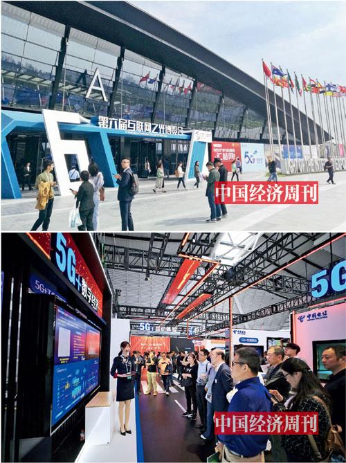 《中國經濟周刊》記者 陳一良| 攝