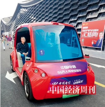 《中国经济周刊》记者 陈一良| 摄 2