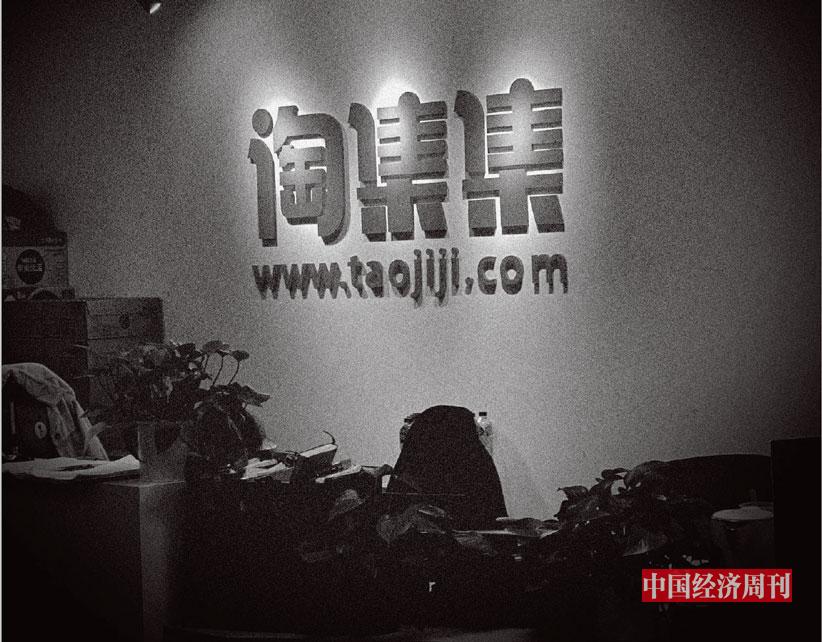 《中國經濟周刊》記者 宋杰I 攝