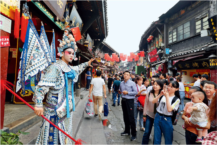 10 月 1 日,位于重庆市沙坪坝区的磁器口古镇人流如织。
