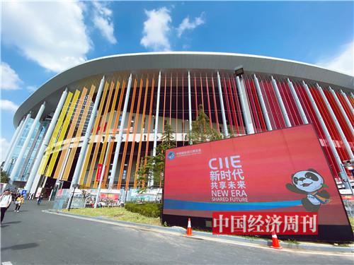 11月5日,第二屆中國國際進口博覽會將在國家會展中心舉行。(宋杰攝影)