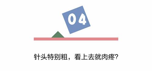 004_画板 1