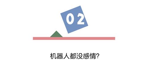 002_画板 1