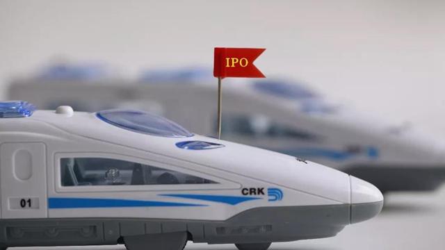 基層員工平均年薪28萬的京滬高鐵,IPO后還要漲工資?