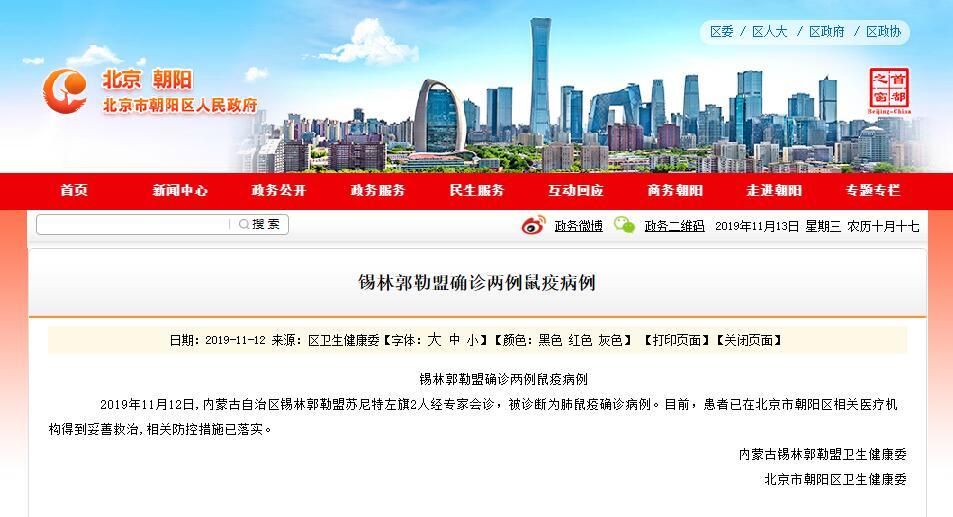 http://www.bjgjt.com/beijingfangchan/86290.html
