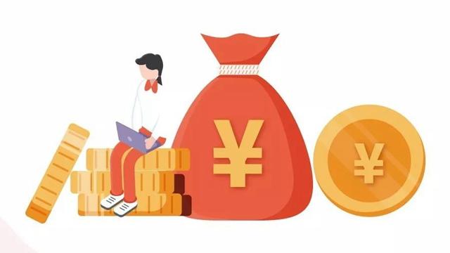 三季度占A股公司总利润三成 | 六大行,哪家强?
