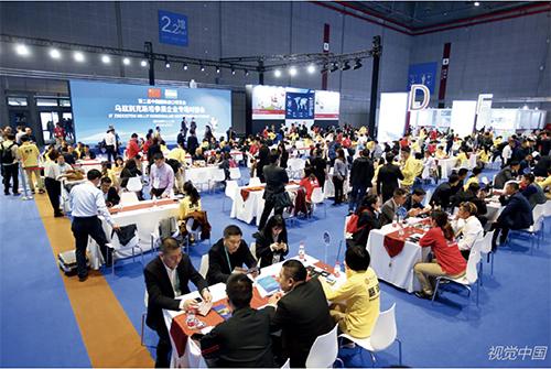 p21 2019 年11 月7 日,上海,第二届中国国际进口博览会供需对接会。