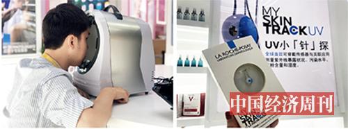 """p24 左:SkinDr 移动端一站式皮肤检测应用 右:全球首款不含电池的便携式肌肤环境探测仪——理肤泉""""小针探"""""""