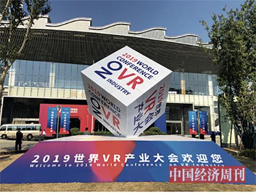 p68会场外景 《中国经济周刊》记者 贾璇I 摄
