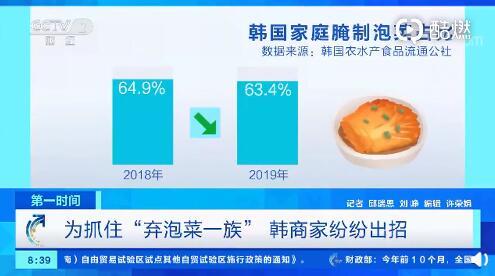 http://www.qwican.com/guojidongtai/2313303.html