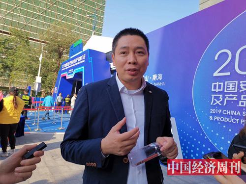北京辰安科技股份有限公司西部大区总裁沈迎春在推介会现场接受媒体采访 《中国经济周刊》记者 罗赟 摄