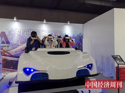 推介会互动体验及实训区体验设备之一 可沉浸式进行交通法规学习《中国经济周刊》记者 罗赟 摄