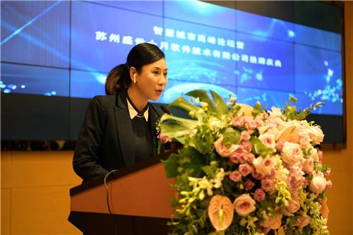 2、总经理梅梅在论坛致辞 (陈瑜 摄)
