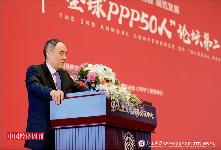 """P40 11 月12 日,2019""""全球PPP50 人""""论坛第二届年会在京举行,全国政协副主席辜胜阻出席会议并致辞。"""
