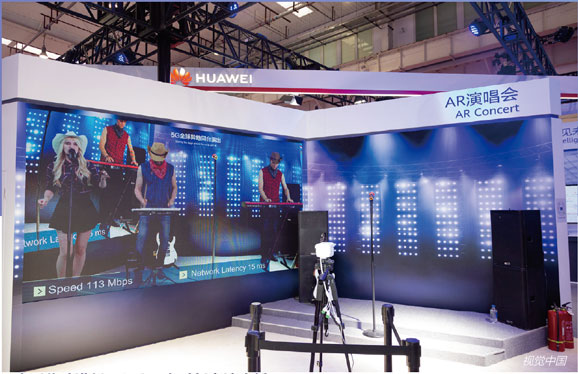 P44中国移动进行5G 8K 实时超高清直播