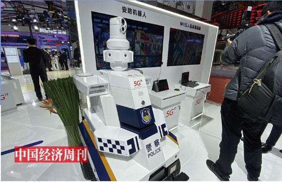 P44 5G 安防机器人。《中国经济周刊》记者 孙冰| 摄