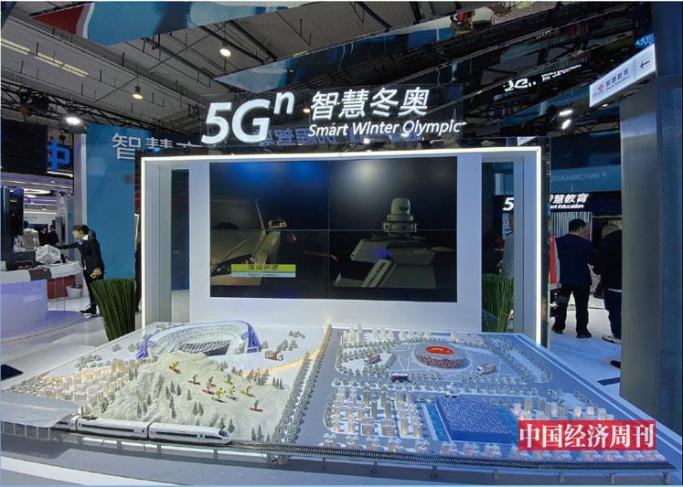 P47智慧冬奥也5G。作为北京冬奥会合作伙伴,中国联通将在VR:AR 以及高清视频直播上做出重要探索。《中国经济周刊》记者 孙冰| 摄