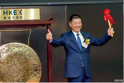 P59 11 月13 日,飞鹤在香港交易所挂牌上市。图为公司董事长冷友斌敲响上市铜锣。
