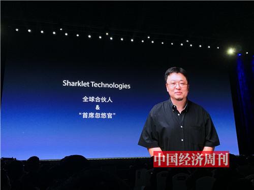 发布会现场 《中国经济周刊》记者 周琦 摄