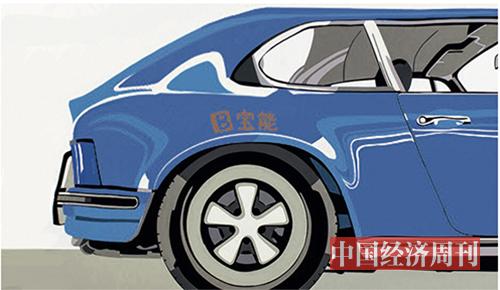 p63插圖:《中國經濟周刊》美編 孫竹
