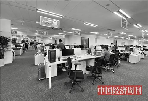 p95淘集集上海总部(资料图)《中国经济周刊》记者 宋杰I 摄