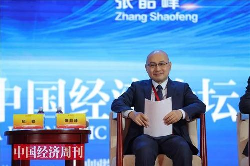 《中国经济周刊》首席摄影记