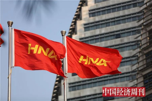 《中国经济周刊》首席摄影记者