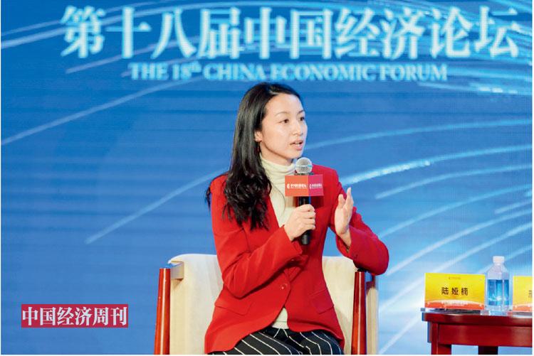 """P56 陸婭楠在第十八屆中國經濟論壇上主持""""發展先進制造業 振興實體經濟""""分論壇"""