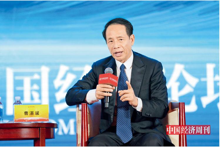 """P63 曹湛斌在第十八屆中國經濟論壇上參加""""發展先進制造業 振興實體經濟""""分論壇"""