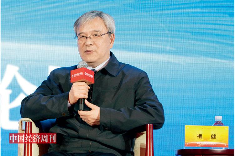 """P65 褚健在第十八屆中國經濟論壇上參加""""發展先進制造業 振興實體經濟""""分論壇"""