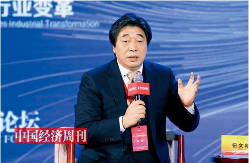 P12 中國經濟研究院首席研究員鈕文新出席論