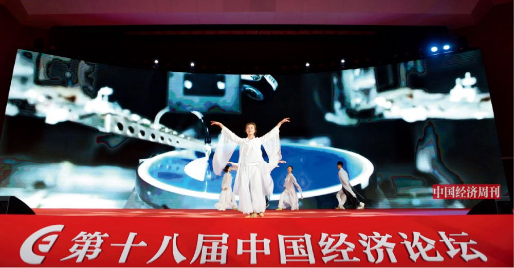 p021 开幕式舞蹈演出
