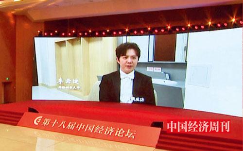 P127-国际钢琴大师李云迪特别录制视频祝贺中国经济论坛召开