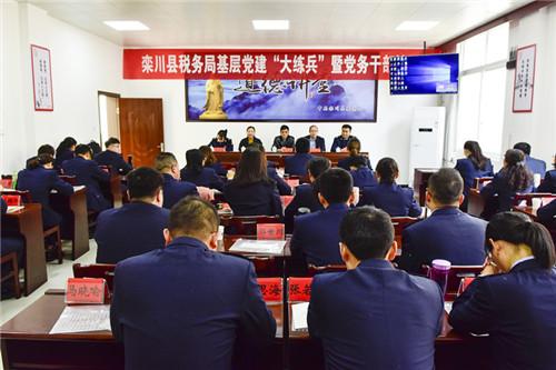 """1  举办""""基层党建大练兵""""活动,对45名党务干部进行培训"""