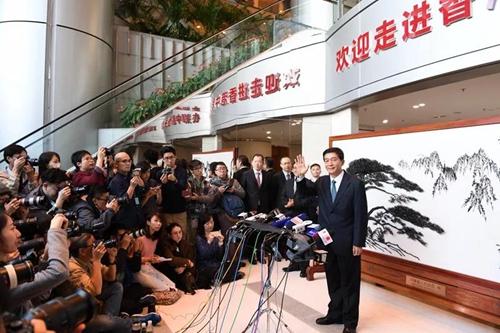 图片来源:中联办官网_副本