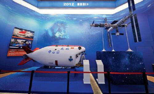 "p16-22012 年,""蛟龙号""创造载人深潜纪录。"