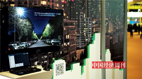 p29-《中國經濟周刊》首席攝影記者 肖翊  攝