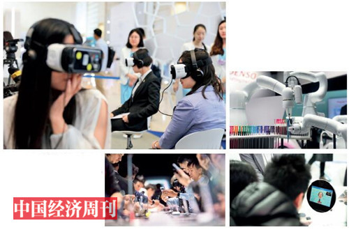 p35-產業互聯網助力各行各業實現數字化和智能化變革《中國經濟周刊》首席攝影記者 肖翊 攝