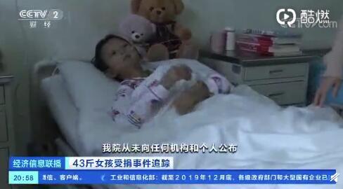 43斤女孩受捐事件追踪:医院、家人都没收到9958平台善款,类似情况不止一个