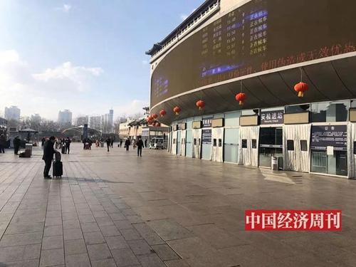 北京西站人不多,3分钟就出站了。