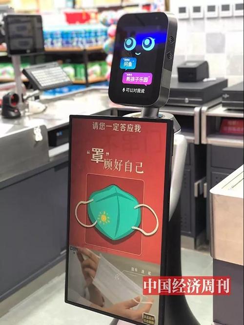 """商场里的导购机器人也做起""""科普员"""",逢人就说""""记得戴口罩哦""""。"""