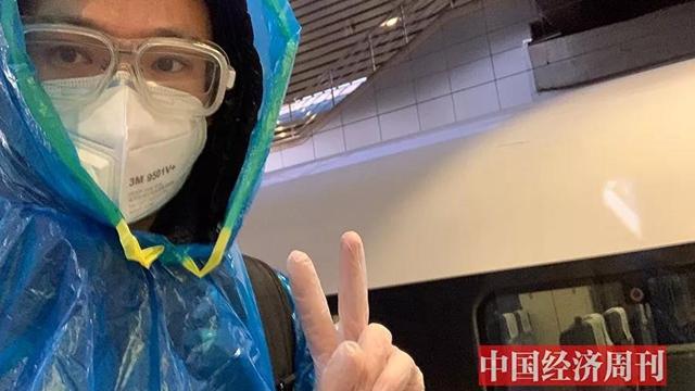 镜头|疫情之下的返京旅程