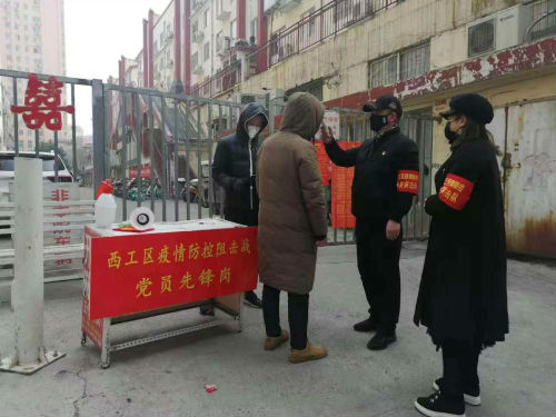 洛阳市西工区疫情防控狙击战党员先锋岗 (1)