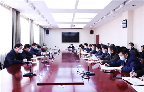 校黨委召開專題會議對疫情防控工作進行安排部署