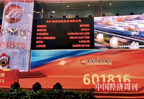 p72 《中国经济周刊》记者 李慧敏I 摄