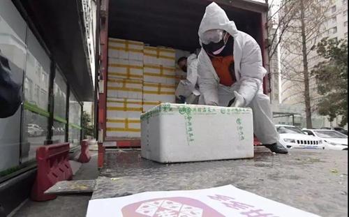 拼多多100噸蔬果直送武漢4家醫院食堂,保障4600名醫護一個月所需
