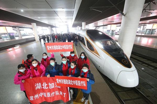 2、中醫醫療隊在南京南站結集 (陳瑜 攝)