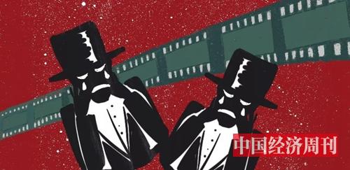 插图:《中国经济周刊》美编 刘屹钫
