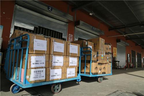 奇正藏藥已捐出大量疫情防控藥品、物資和資金。