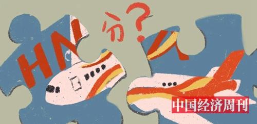 插圖:《中國經濟周刊》美編 劉屹鈁